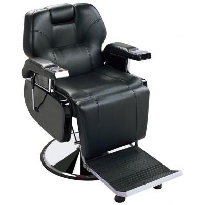Chaise De Salon Coiffure Sur SellamquickvipChaise